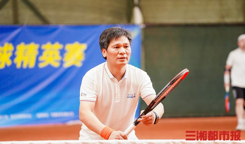 长株潭城市网球精英赛月亮岛开赛