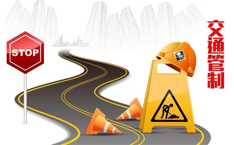 长沙交警发布:猴子石大桥西往东交通管制,车主提早绕行