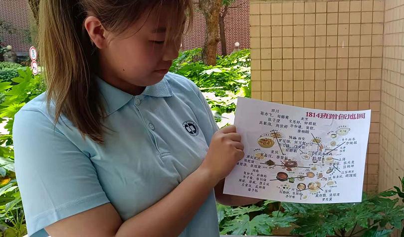 """长沙高三毕业生绘制""""蹭饭地图"""",用美食系紧同窗友谊结"""
