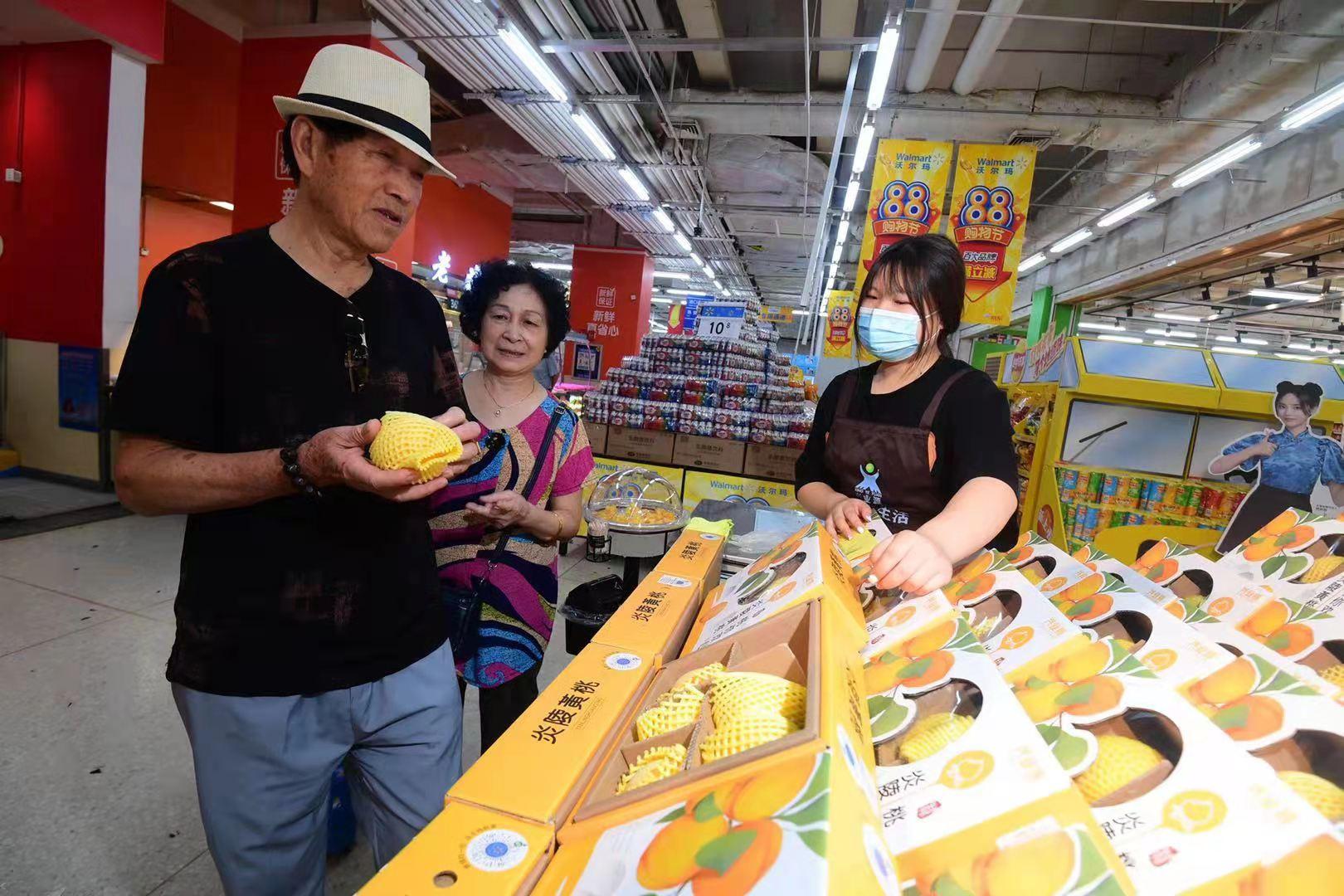炎陵黄桃借力沃尔玛,100吨鲜果直达全国