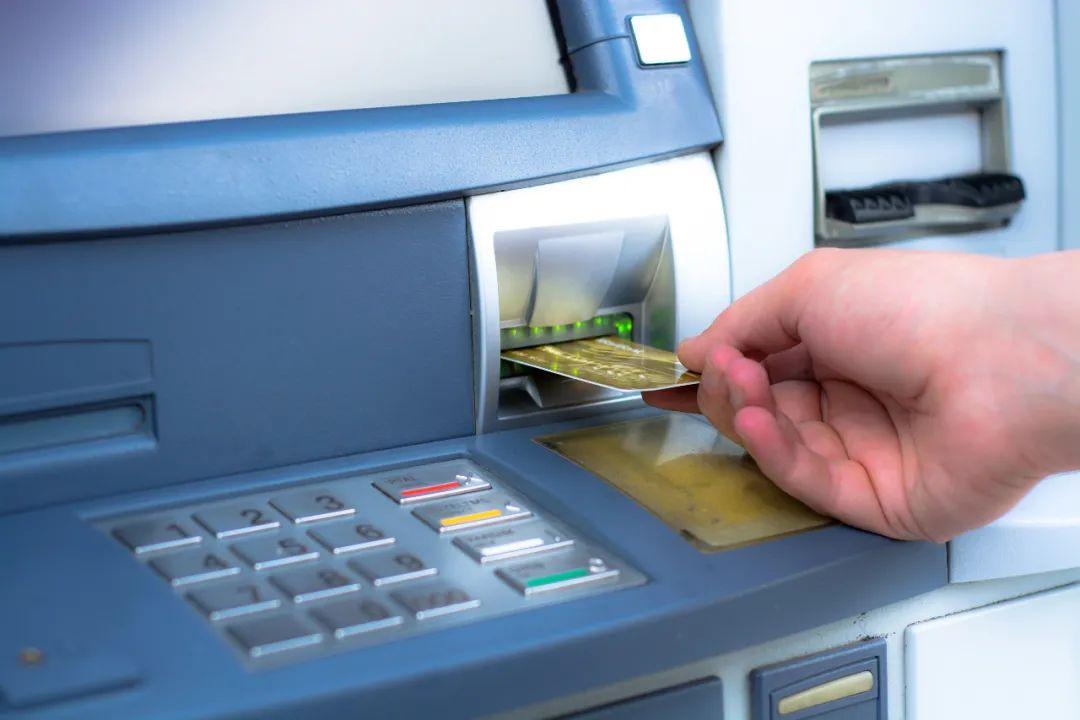 多家银行免收ATM跨行取现手续费
