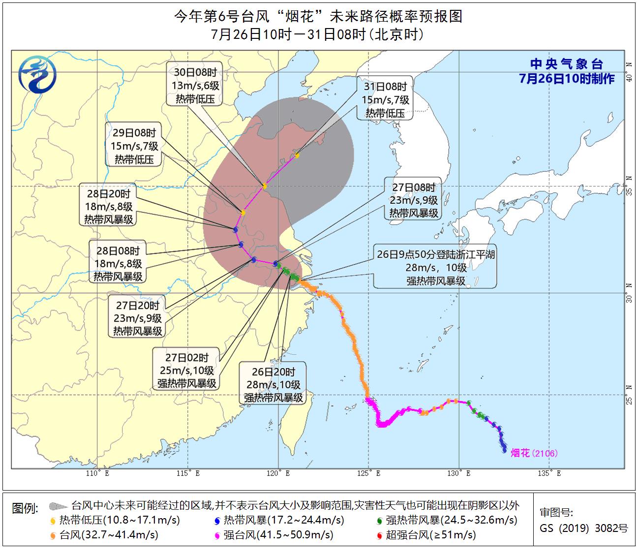 """""""烟花""""台风对湖南无明显影响,未来一周高温少雨"""