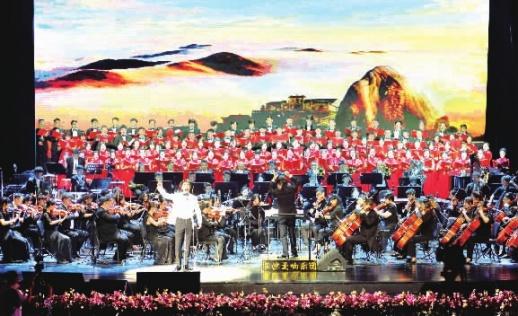 用音乐讲述湖湘故事,大型交响音诗《三湘四水》在湖南大剧院首演