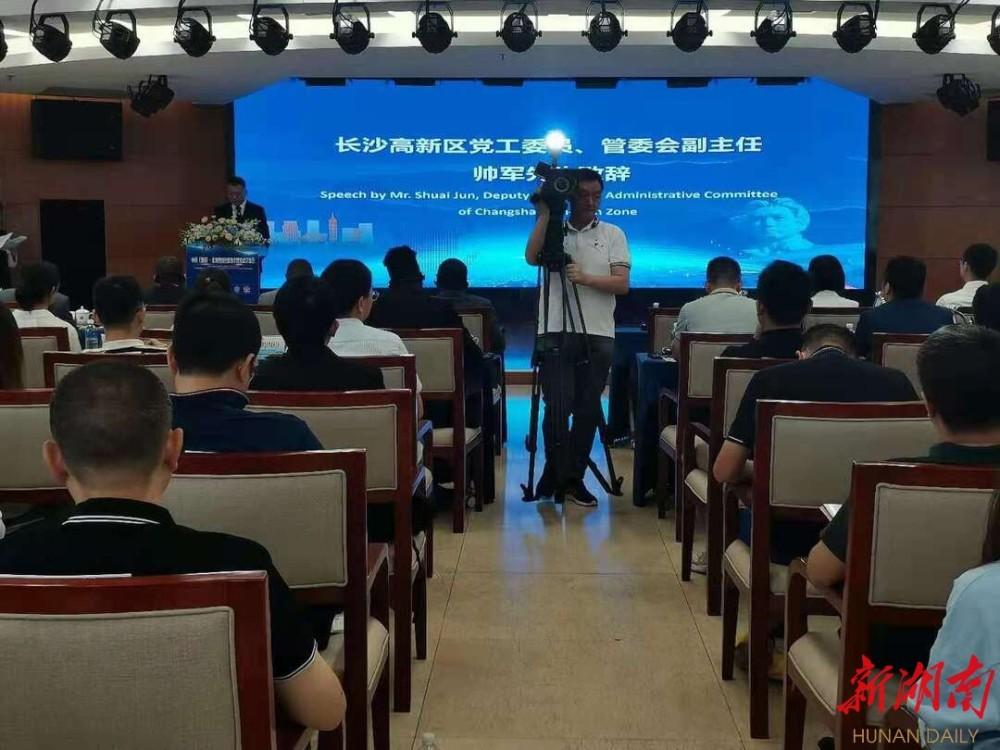10亿元建设中国(湖南)中非经贸国际交流中心