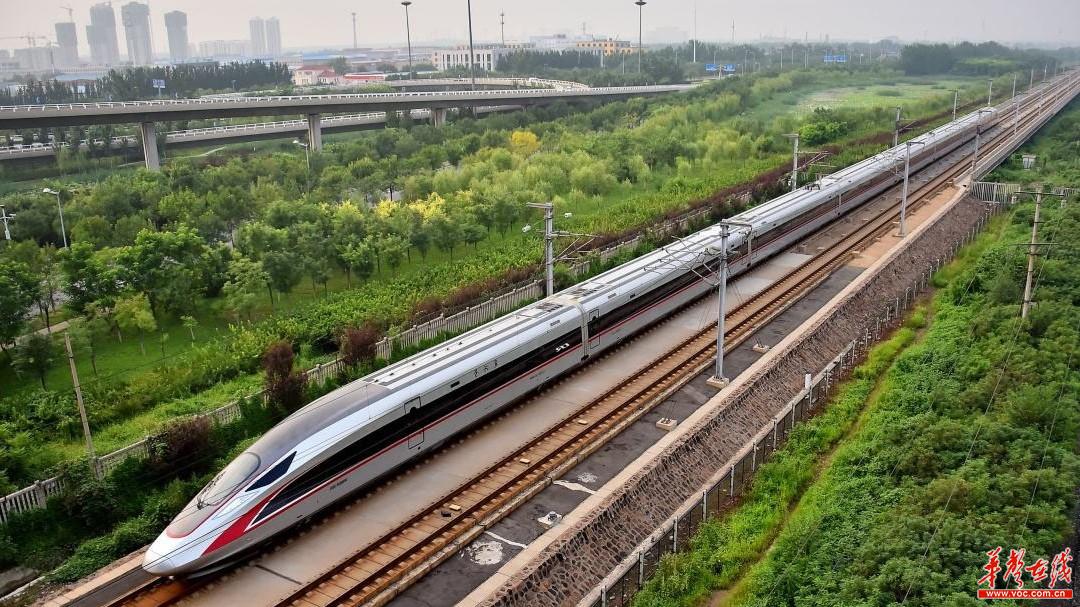 发现最美铁路·揭秘百年粤汉铁路|百年湘粤铁路见证湖南发展