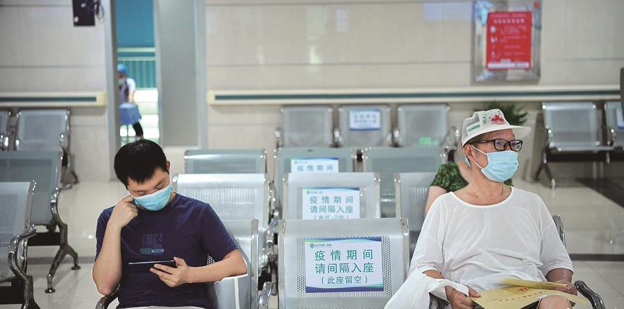 [一周湖南]长沙各大医院发布疫情期间就医指南 湖南高中学考成绩发布