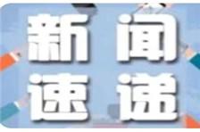 吴桂英主持召开长沙市委常委会会议