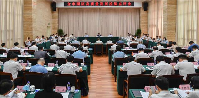 湖南日报丨吴桂英:坚定决心 强化担当 创新实干  全面完成今年各项目标任务
