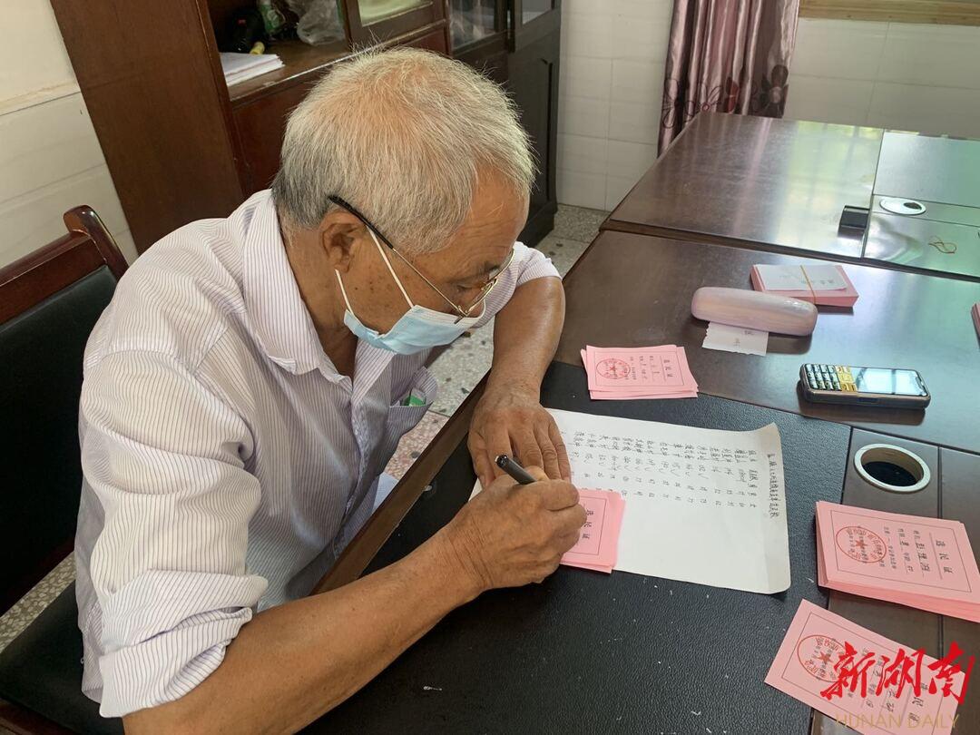 村务监督委员会委员张云松登记田心桥村第十一届村民委员会换届选举选民信息。