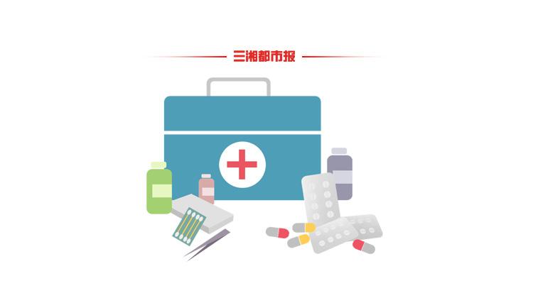 """药店有望买到更多医保药品!省医保谈判药品""""双通道""""管理办法出台"""
