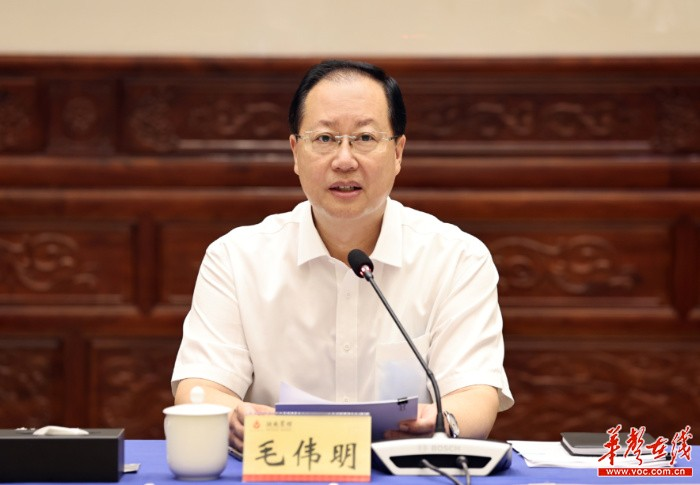 毛伟明主持召开省双拥工作领导小组全体会议