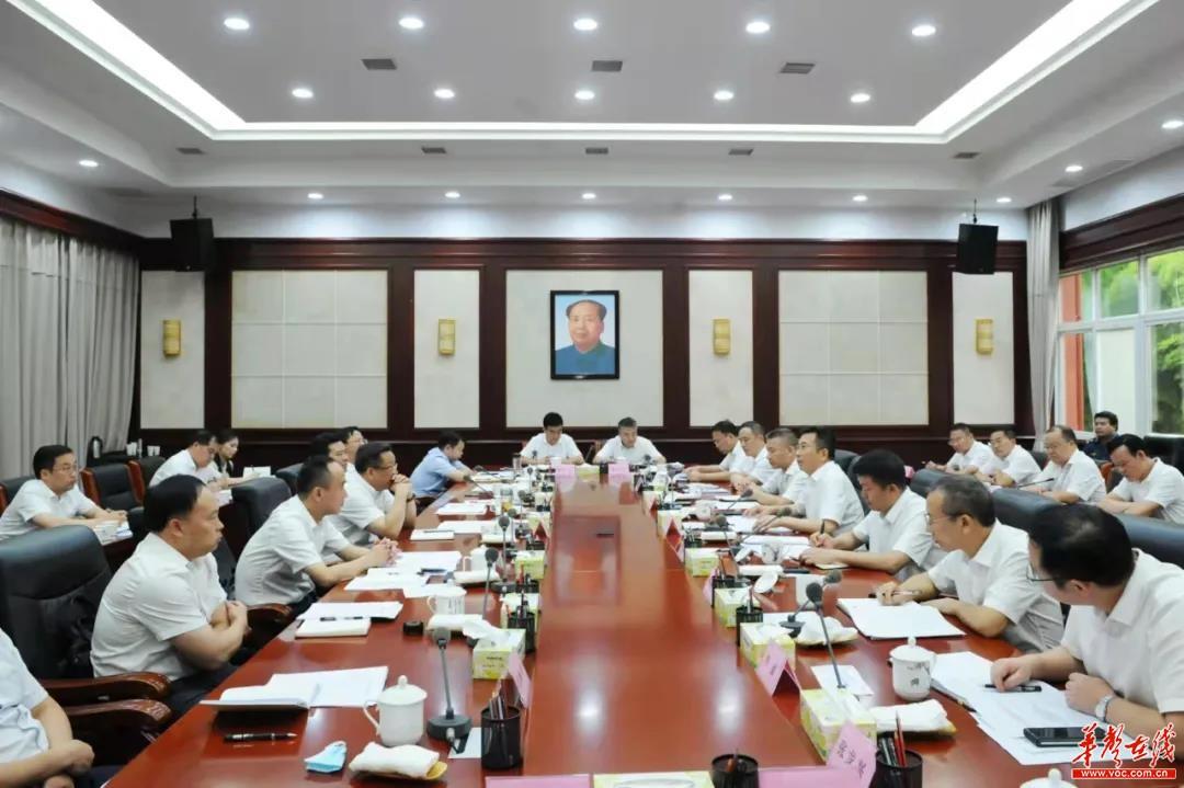 加强战略合作   共推融合发展    湖南高速集团与怀化市政府开展合作洽谈