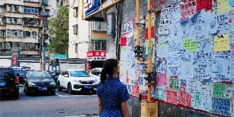 [一周湖南]湖南将新增两所师范高专 长沙重拳整治二手房市场乱象