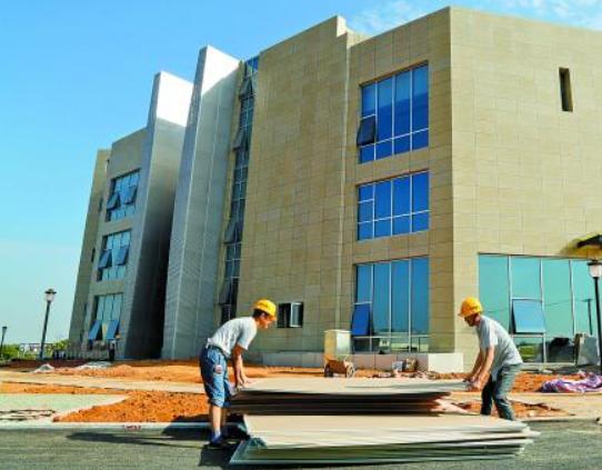 湘潭:竹埠港新区综合开发项目一期快速推进