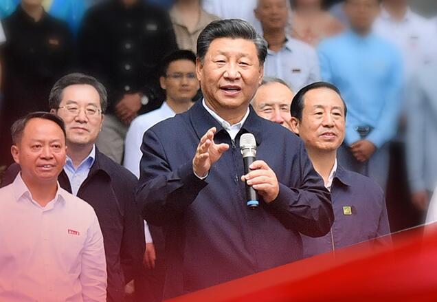 习近平总书记考察湖南一周年 大型融媒体特别报道来了