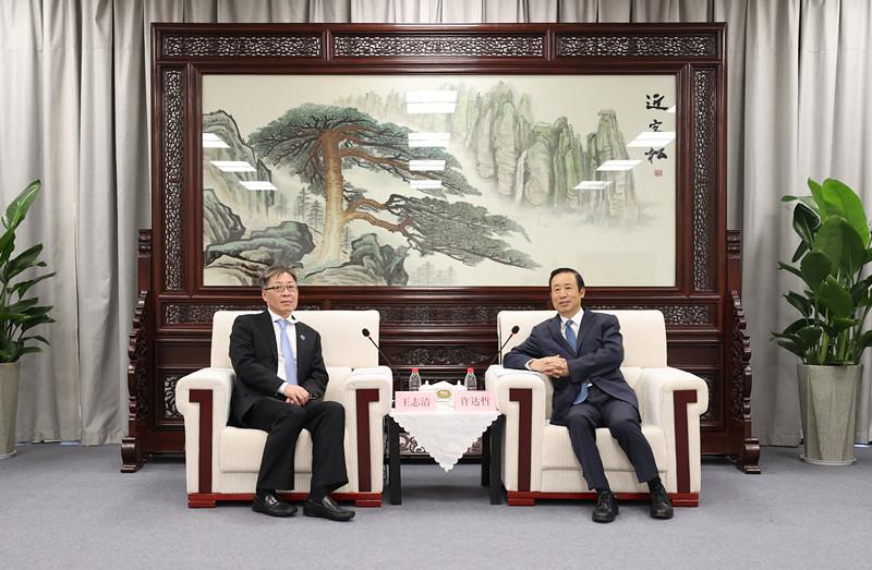许达哲与王志清一行座谈