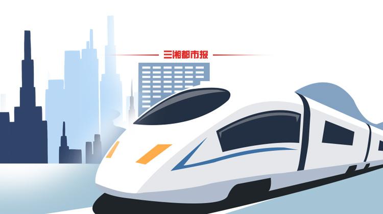 中秋小长假,长沙火车站预计发送旅客28万人