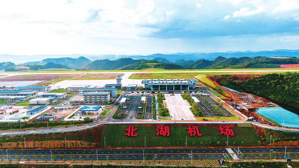 蓄势腾飞,蓝天梦圆——郴州北湖机场通航见闻