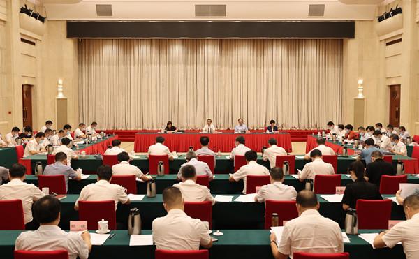 许达哲主持召开长株潭一体化发展领导小组第二次会议