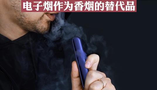 """新闻犇一下丨警惕!这种""""上头""""电子烟竟是新型毒品!长沙已有人因此被批捕"""