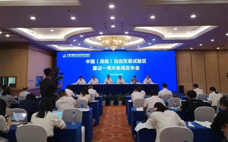 湖南自贸试验区一周年成绩单出炉:新设企业5934家,实现外贸进出口1460亿元