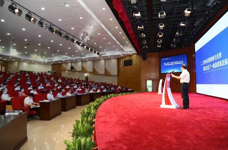 湖南自贸区设立一周年,长沙片区长沙经开区亮出耀眼成绩单