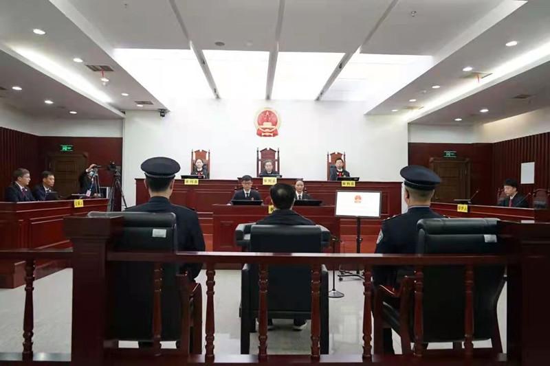 中国中信集团有限公司原党委委员、执行董事赵景文受贿、贪污案一审宣判