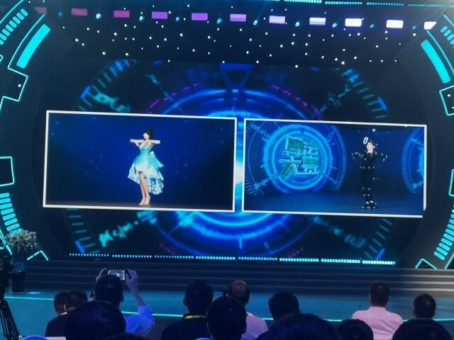 """大数据+算法,芒果TV首位虚拟主持人""""YAOYAO""""亮相"""