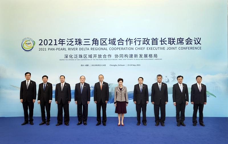 2021年泛珠三角區域合作行政首長聯席會議在成都舉行 毛偉明出席并發言