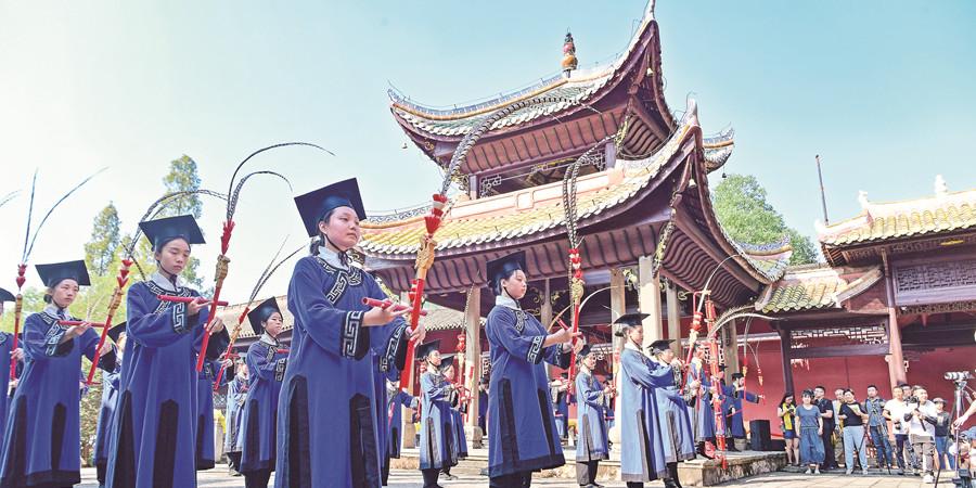 浏阳市举行秋季祭孔大典