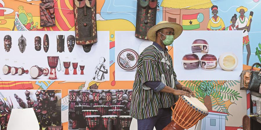 中非经贸博览会闭幕