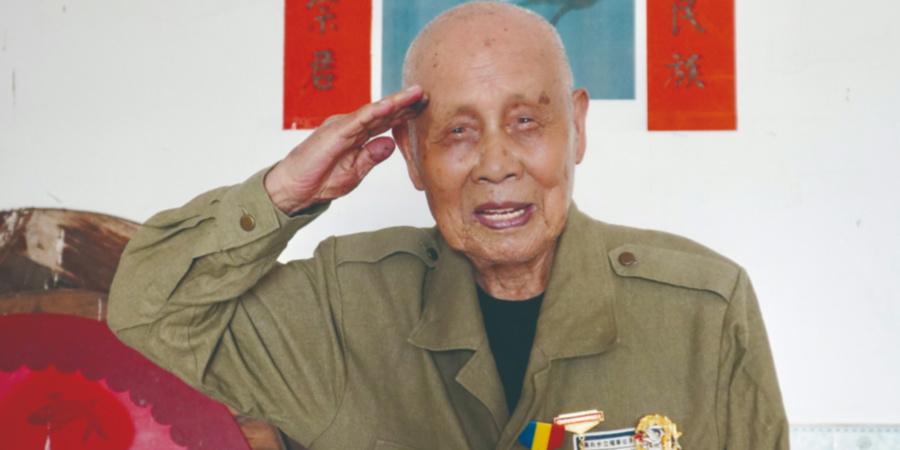 百岁老兵的致敬