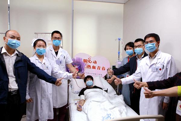 暖心!湖南工商大学研究生捐献造血干细胞拯救生命