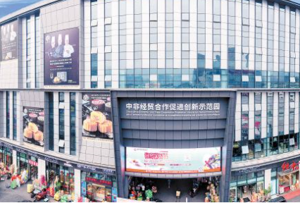 """183億(yi),十大項目""""牽(qian)手""""長沙"""