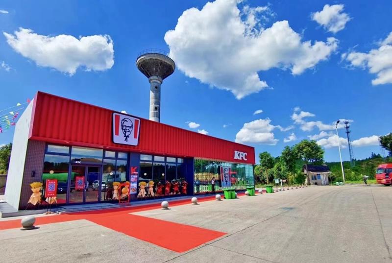 """加油""""吃鸡""""一站搞定!湖南醴陵服务区肯德基餐厅正式开业"""