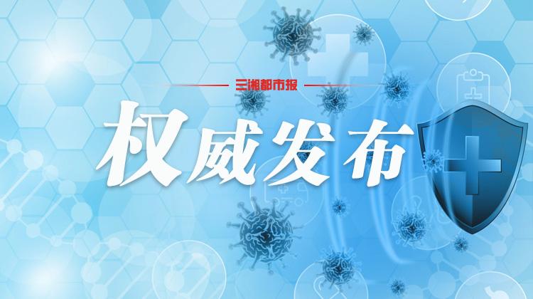 不清楚自己技能水平?湖南省技工院校职业技能等级认定流程来了