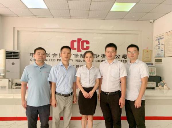 中华联合财险安仁县健康险团队:始于客户需求,终于客户满意