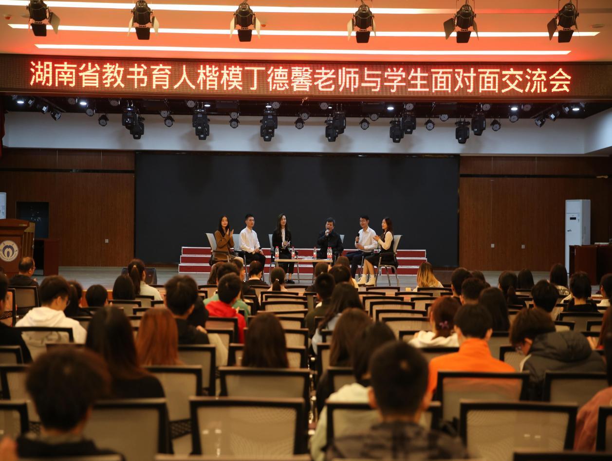"""""""面对磨难要迎难而上"""",湖南省教书育人楷模与学生面对面交流"""
