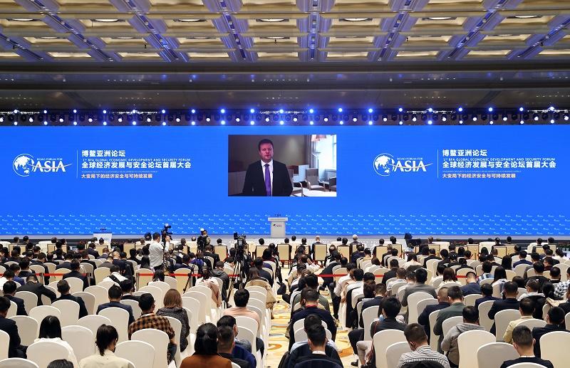 博鳌亚洲论坛全球经济发展与安全论坛首届大会全体大会在长沙举行