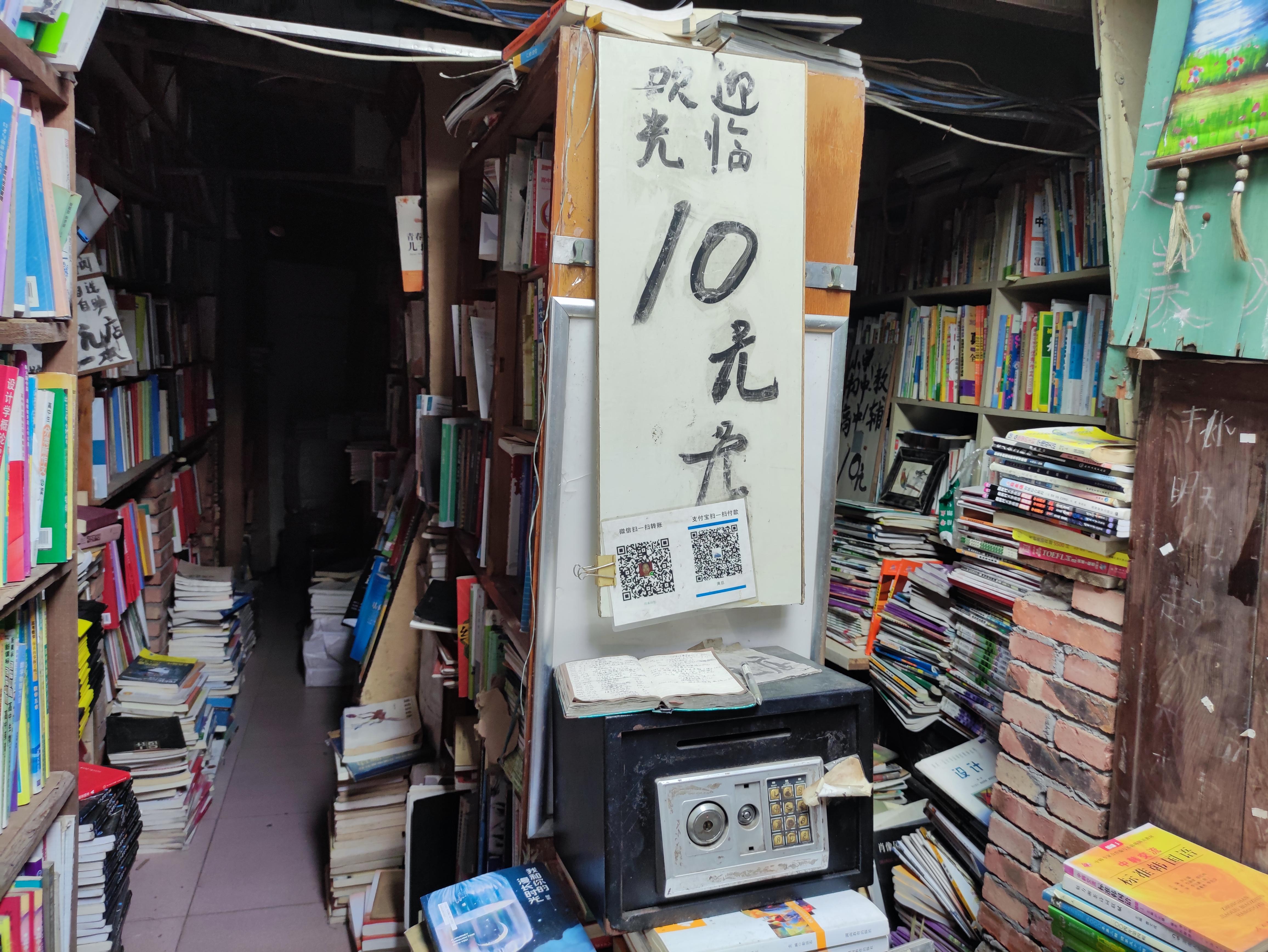 """长沙无人书店20年不涨价,店主靠""""兼职""""来支撑书店运营"""