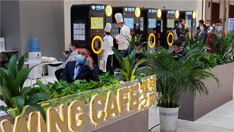 """长沙博鳌论坛这杯""""无人咖啡""""洞见经济发展的安全新机遇"""