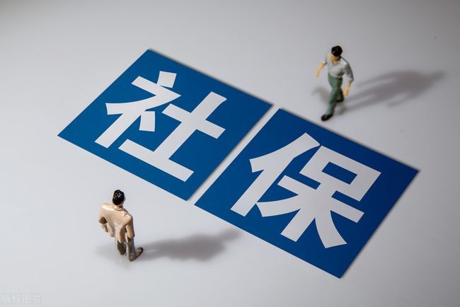本周五起,长沙将暂停企业职工社保参保登记和特殊缴费业务