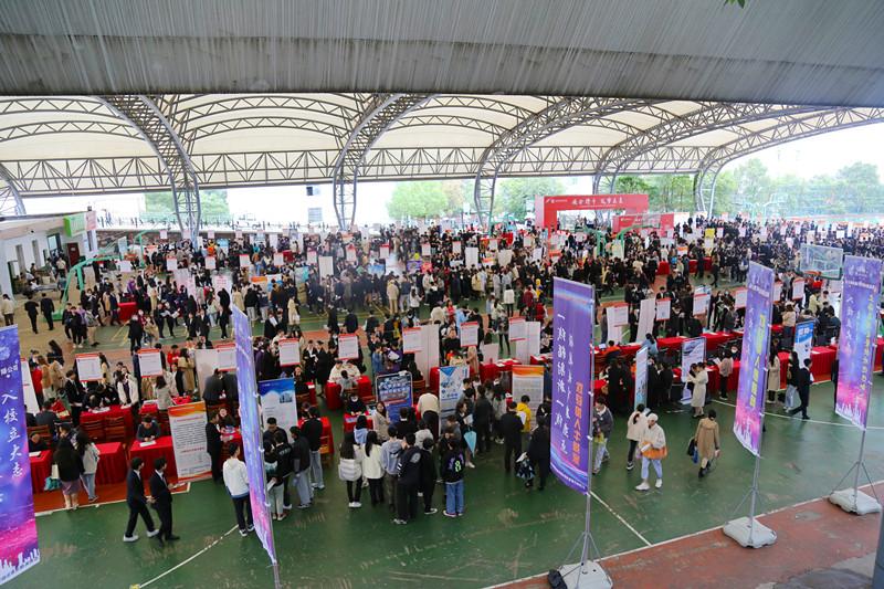 2021年就业率超90%,长沙南方职业学院开展就业双选