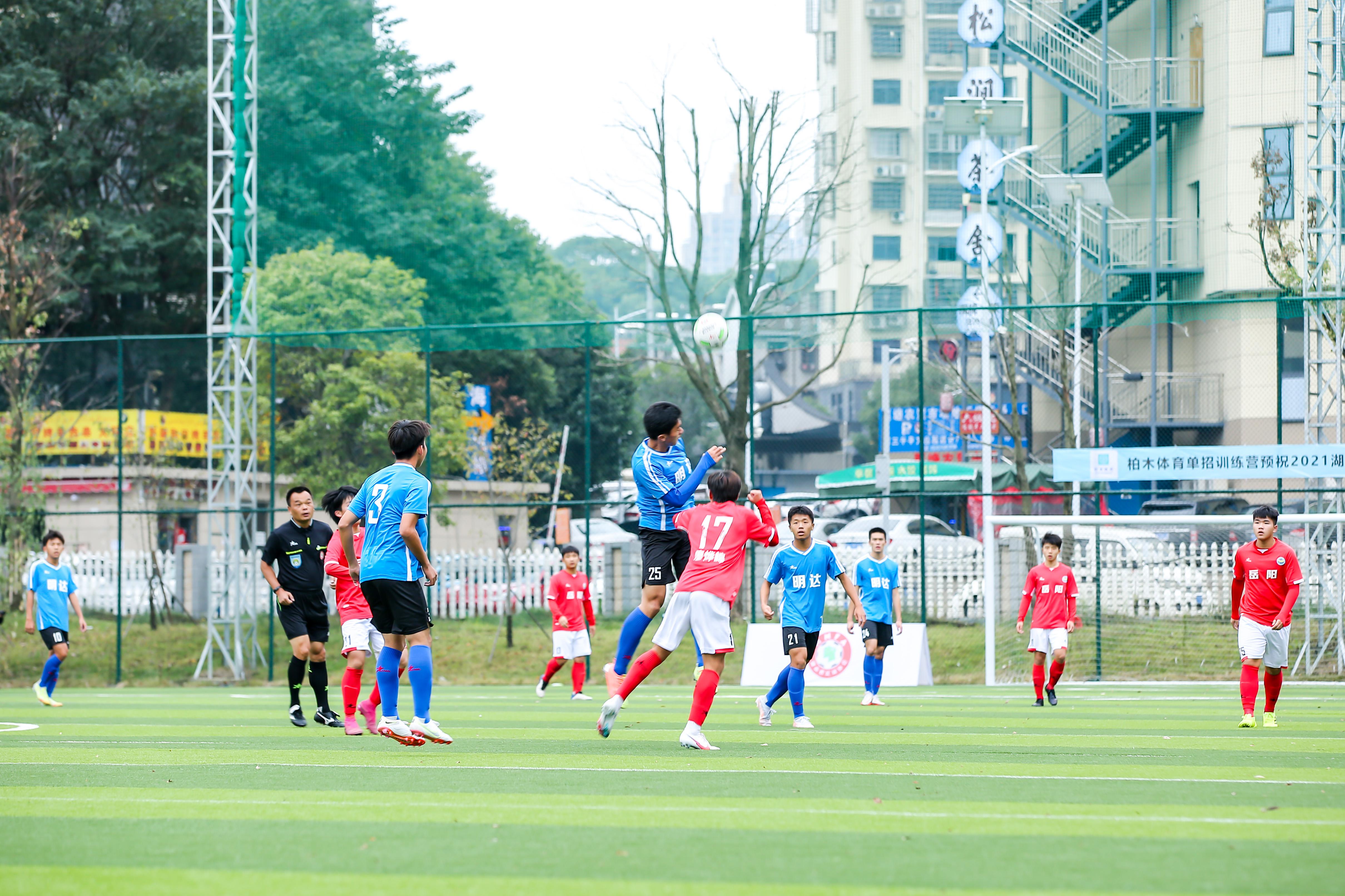 2021湖南省足球协会青少年足球锦标赛开战