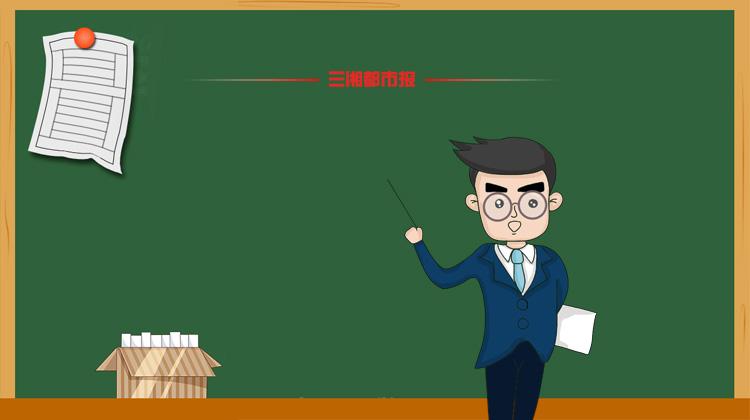 """湖南""""双减""""进展如何?压减854个学科类培训机构,课后服务稳步推进"""