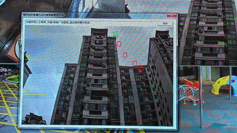 智慧社区云平台守护安全:高空抛物,监控智能抓拍坠物轨迹