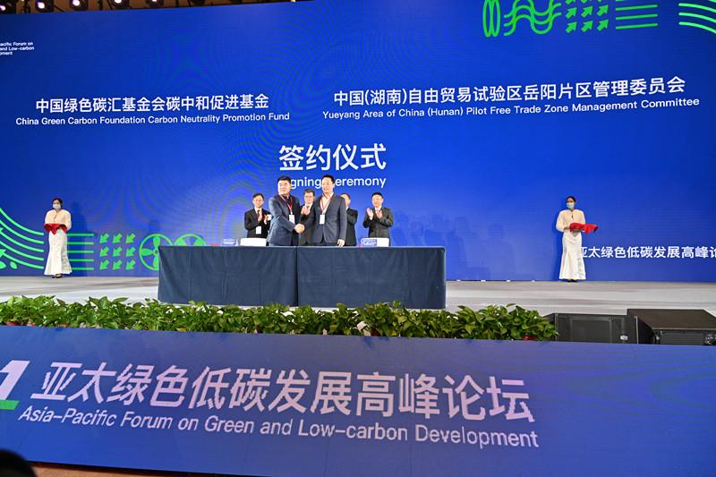 湖南将建双碳综合服务平台,助力企业减碳