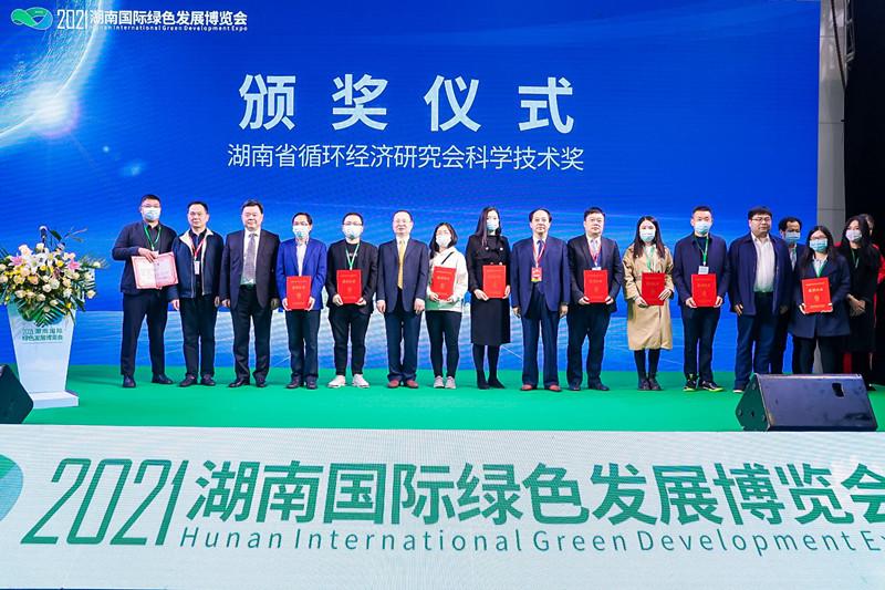 湖南循环经济发展成绩如何?再生资源产业总产值超2000亿元
