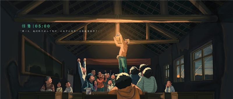 从脱贫到振兴:漫画中的乡村二十四节气