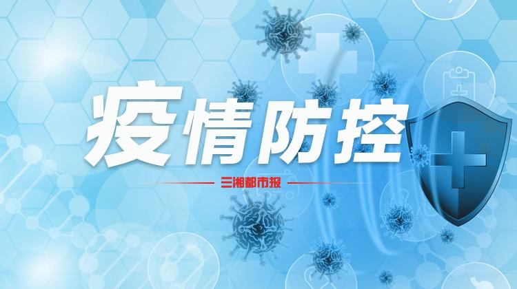 长沙县完成全员核酸检测,1374992人次全部阴性